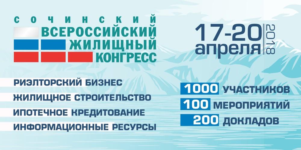 1000x500stat